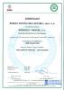 Certificate NON GMO