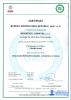 Certifikát Bez GMO