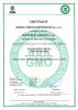 Бесплатный сертификат ГМО