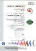 GMP+ B2  сертификат