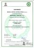 Certifikat Bez GMO