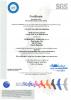 ISCC Certificate