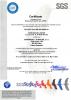 ISCC  сертификат