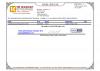Kosher certificate_rapeseed oil – tanks[ru:]Кошерный сертификат_рапсовое масло – цистерны