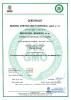GMO Free Certificate