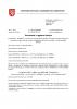 Certificate – Resolution about fertilizer registration